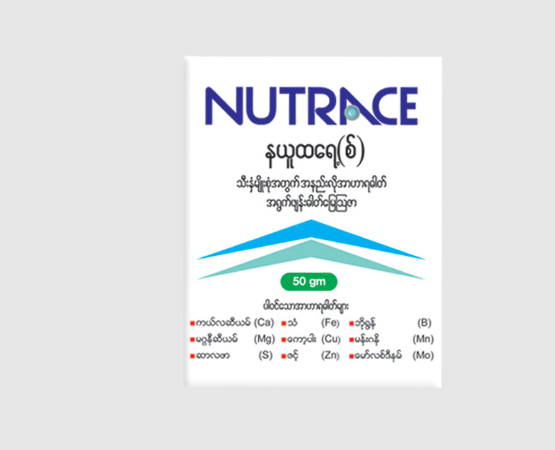 Nutrace_large